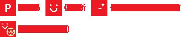 中央静岡ヤクルト販売株式会社|トップページ